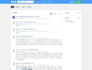 aiezu.com screenshot