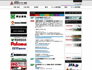 aifa.jp screenshot