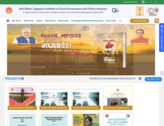 aiggpa.mp.gov.in screenshot