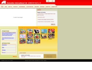 ail.com.hk screenshot