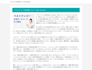 aimag2013.org screenshot