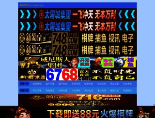 aimaia.com screenshot