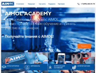 aimol.ru screenshot
