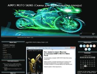 aimp3motoskins.ucoz.com screenshot