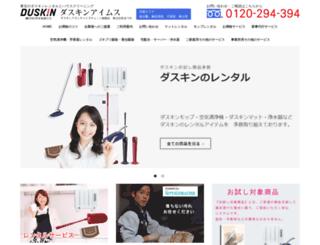 aims-e.com screenshot
