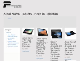 ainoltabletpc.priceinpakistan.com.pk screenshot