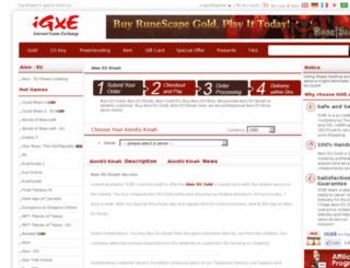 aioneu.igxe.com screenshot