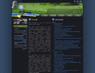 airgun.org.ua screenshot