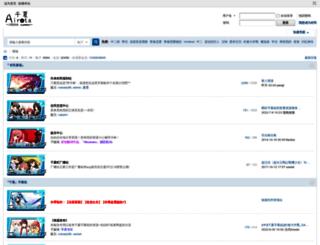 airota.net screenshot