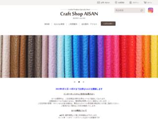 aisan-shoukai.co.jp screenshot