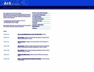 aisukraine.net screenshot