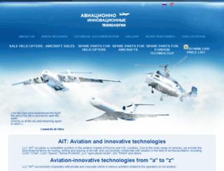 ait-llc.ru screenshot