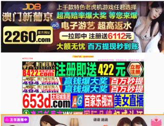 aiwanmei.net screenshot