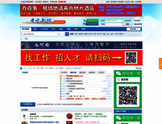 aiyidu.com screenshot