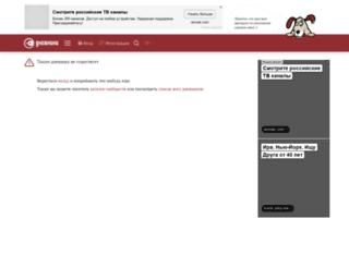 aizava.diary.ru screenshot