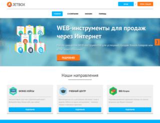 ajetbox.com screenshot