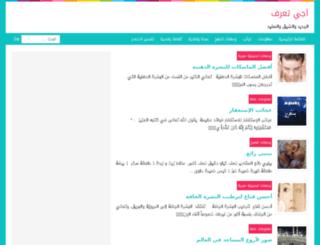 ajit3rf.com screenshot