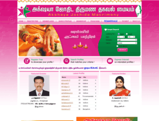 ajmatrimony.com screenshot