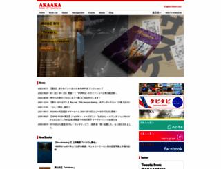 akaaka.com screenshot
