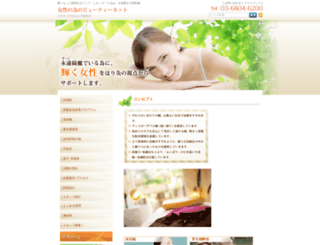 akahane-acupuncture-clinic.com screenshot