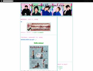 akaisuki.blogspot.com screenshot