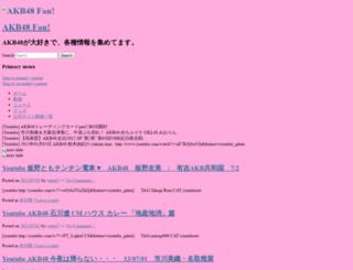 akb48fan.phpapps.jp screenshot