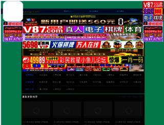 akelakey.com screenshot