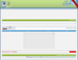 akhawaat.com screenshot