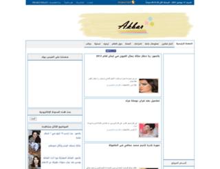 akhbar40.blogspot.com screenshot