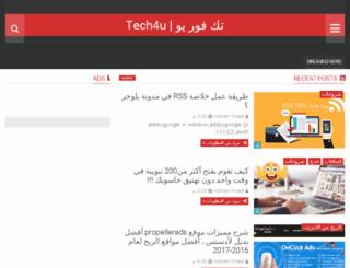 akhbarynew.blogspot.com screenshot