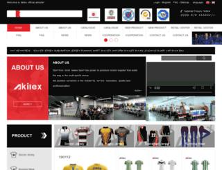 akilex.com screenshot