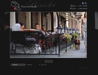 akimirka.com screenshot