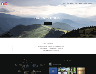 akinakamura.net screenshot