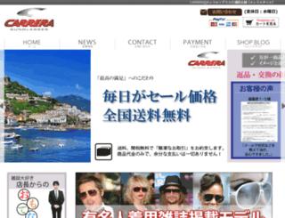 akiteru3.shop-pro.jp screenshot
