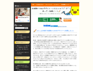 akki-web.com screenshot