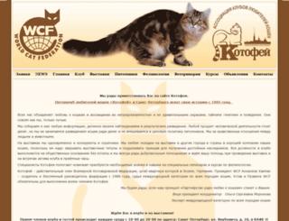 aklkkotofey.ru screenshot