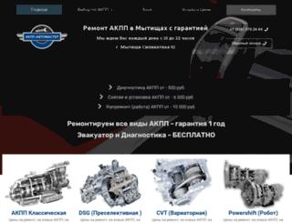 akpp14.ru screenshot