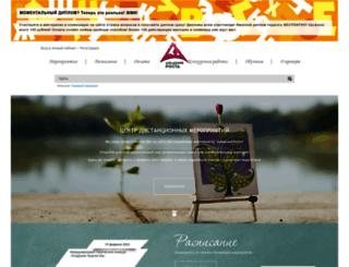 akrosta.ru screenshot