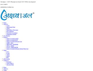 akshayswachhjal.com screenshot