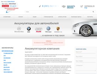 aksibir.ru screenshot