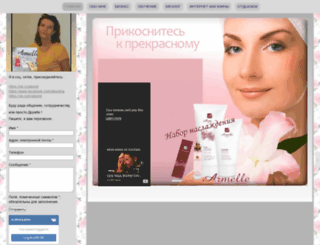 aksmila.com screenshot