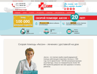 akson-med.ru screenshot