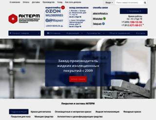 akterm.ru screenshot