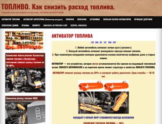 aktivna.lv screenshot