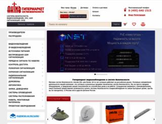 aktivsb.ru screenshot