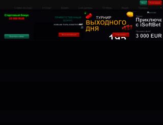 akvapalace.ru screenshot