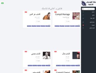 al-fann.com screenshot