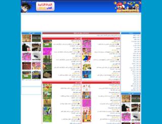 al-games.com screenshot