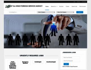 al-hind.com screenshot