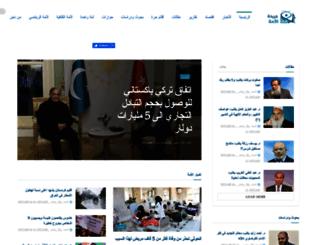 al-omah.com screenshot